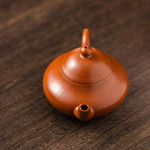Meng Chen Pear Shape Yixing Teapot 100ML