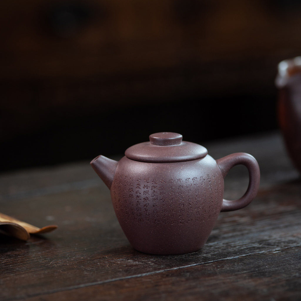 Ju Lun Yixing Teapot 130ML