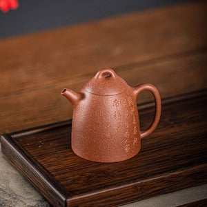Qin Quan Yixing Teapot 150ML