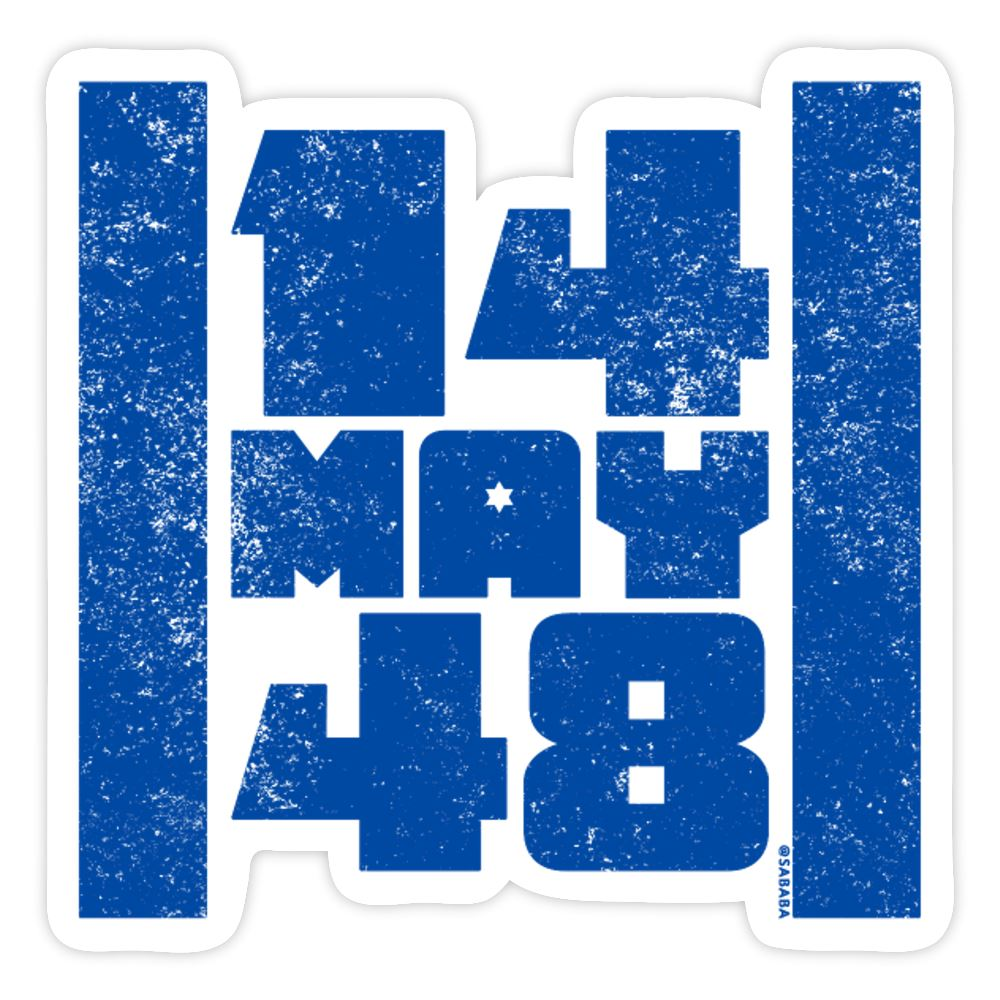 14 May 48 Israel Flag Sticker - white matte