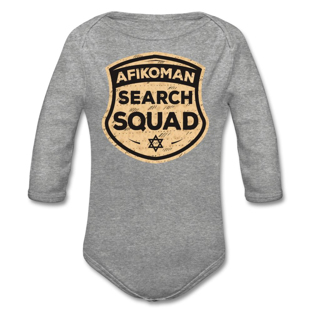 Afikomen Search Squad Organic Long Sleeve Baby Bodysuit - heather gray