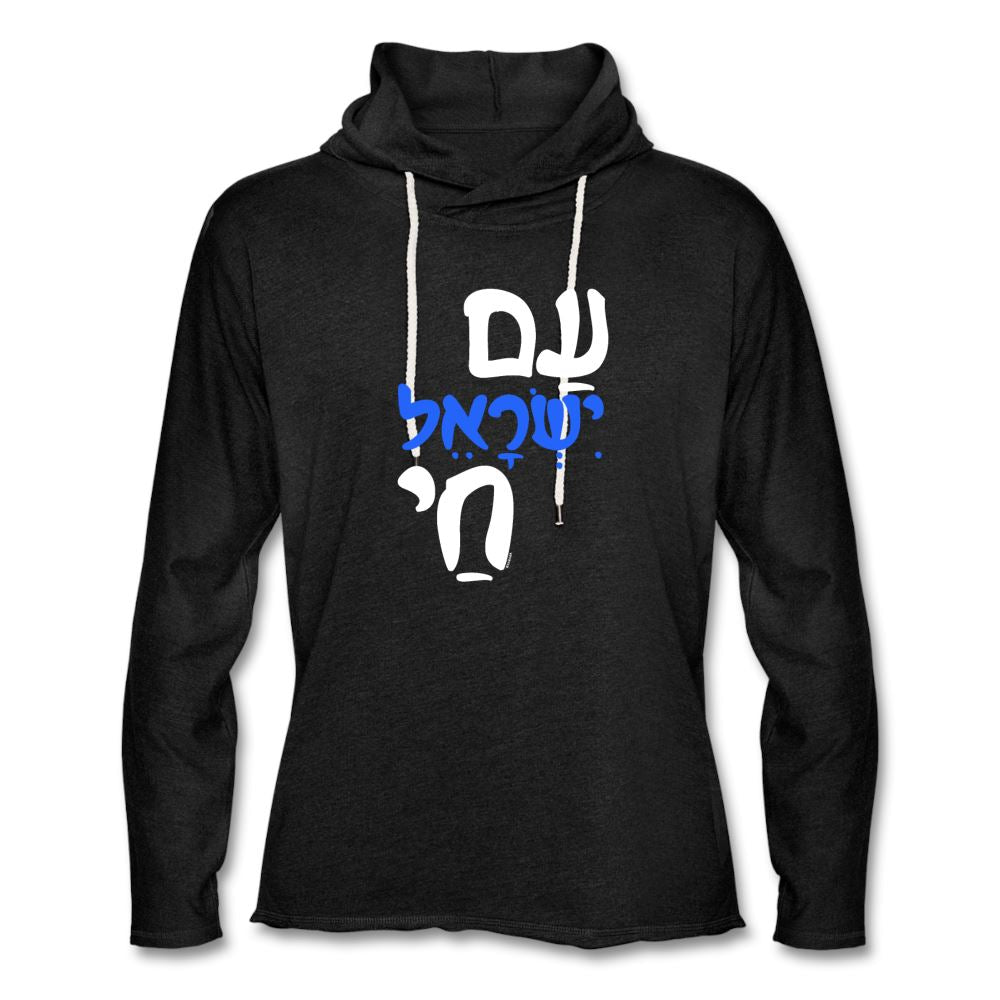 Am Yisrael Chai Unisex Lightweight Terry Hoodie - charcoal gray