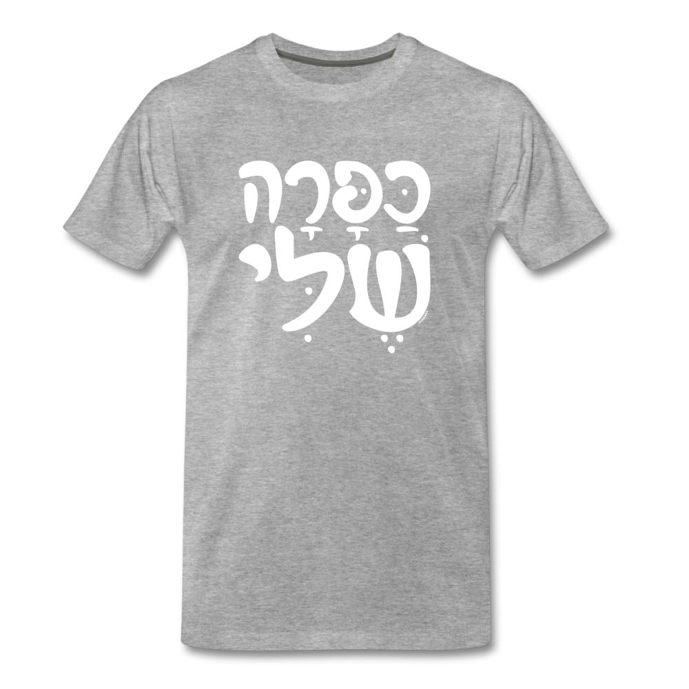 Capara Hebrew Men's Premium T-Shirt - heather gray