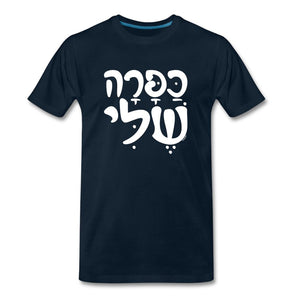 Capara Hebrew Men's Premium T-Shirt - deep navy