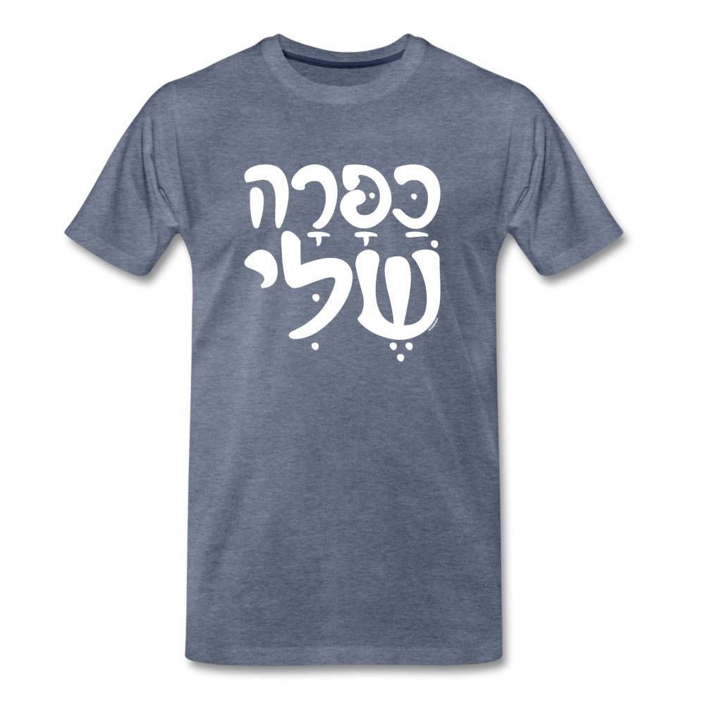 Capara Hebrew Men's Premium T-Shirt - heather blue