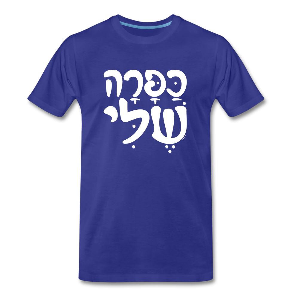Capara Hebrew Men's Premium T-Shirt - royal blue