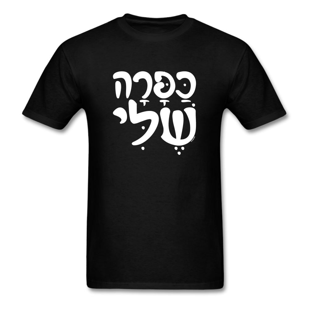 CAPARA Hebrew Unisex T-Shirt - black