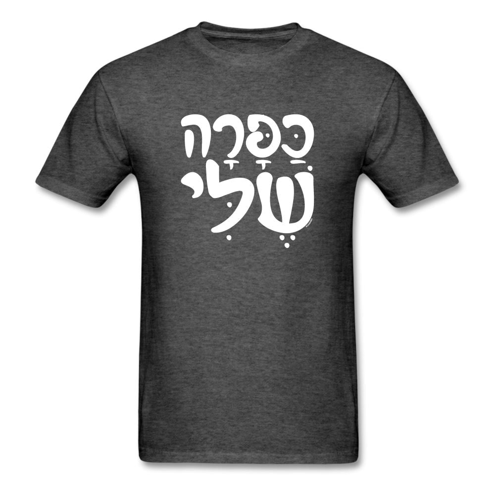 CAPARA Hebrew Unisex T-Shirt - heather black