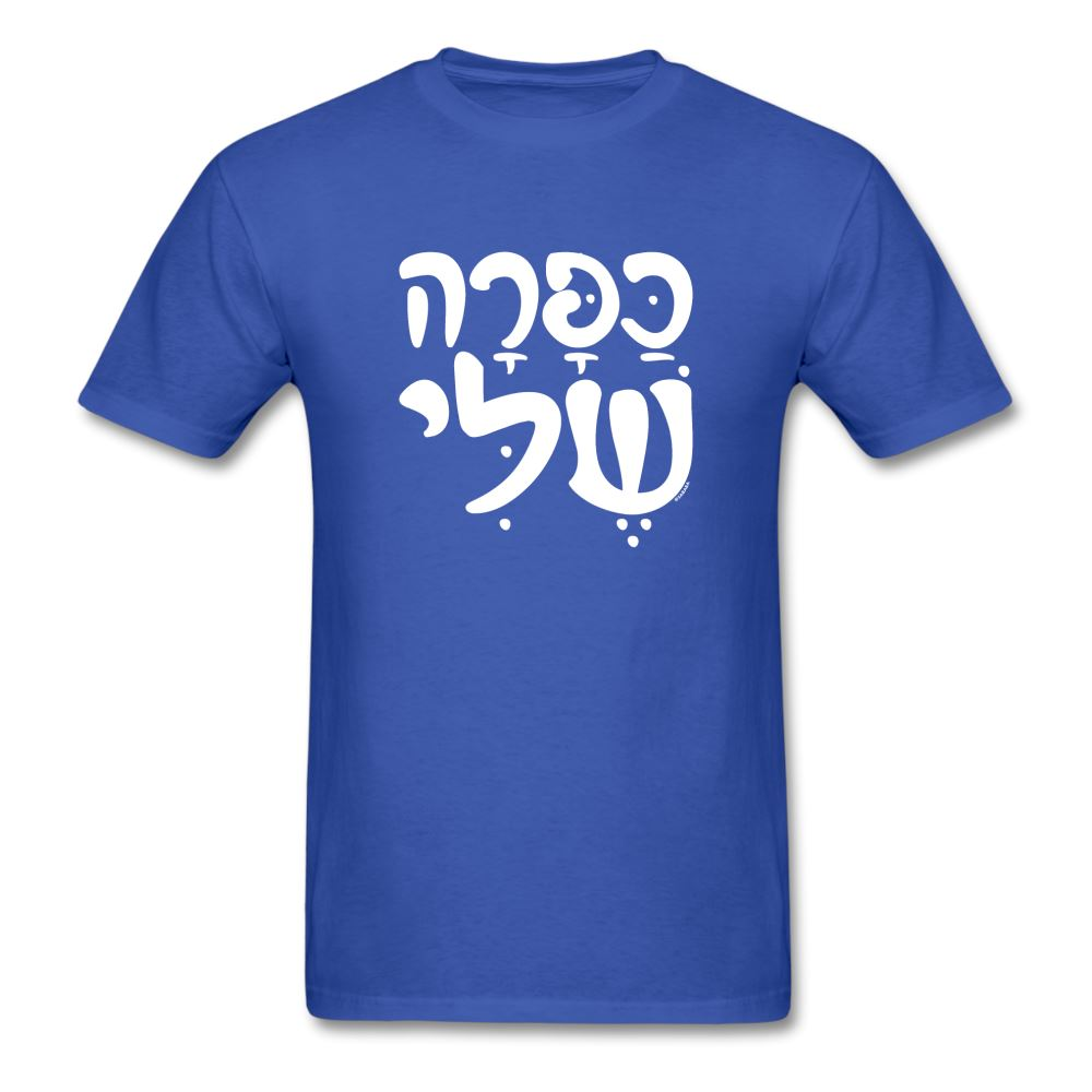 CAPARA Hebrew Unisex T-Shirt - royal blue