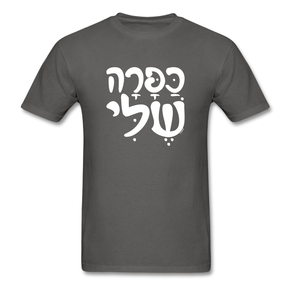 CAPARA Hebrew Unisex T-Shirt - charcoal
