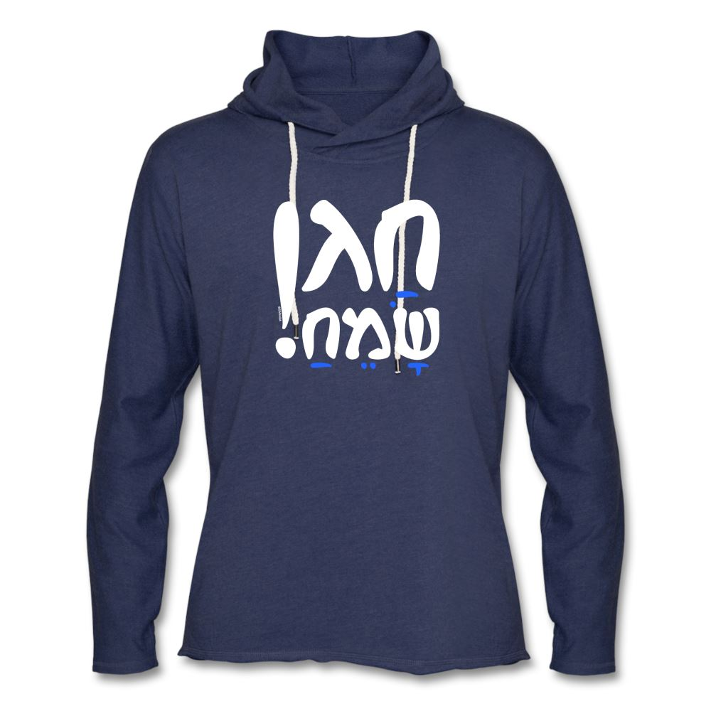 Chag Sameach Hebrew Unisex Lightweight Terry Hoodie - heather navy
