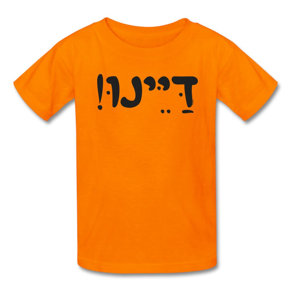 DAYENU HEBREW Kids' T-Shirt - orange