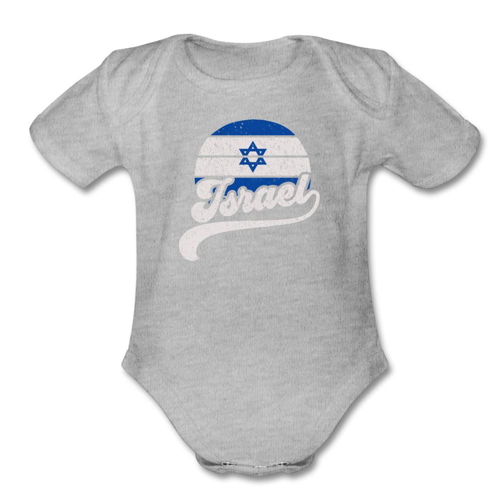 Israel Flag Retro Organic Short Sleeve Baby Bodysuit - heather gray