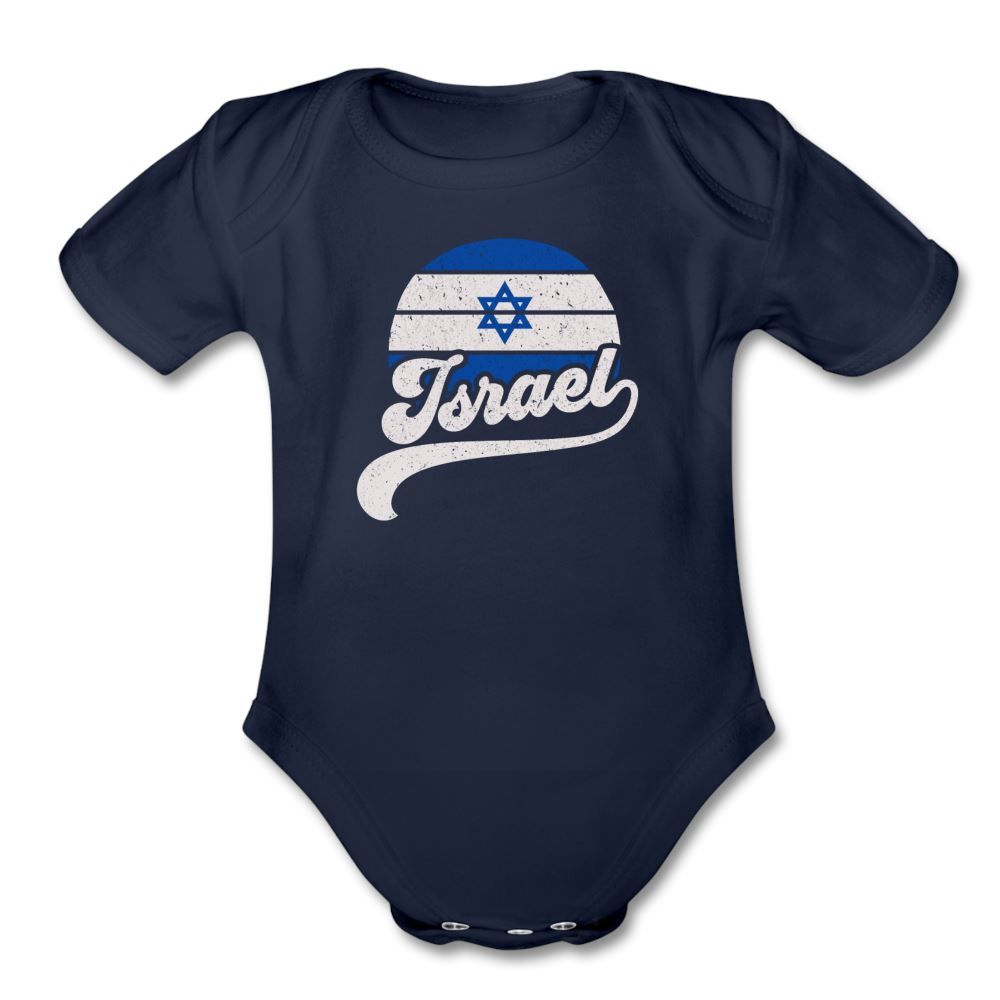 Israel Flag Retro Organic Short Sleeve Baby Bodysuit - dark navy