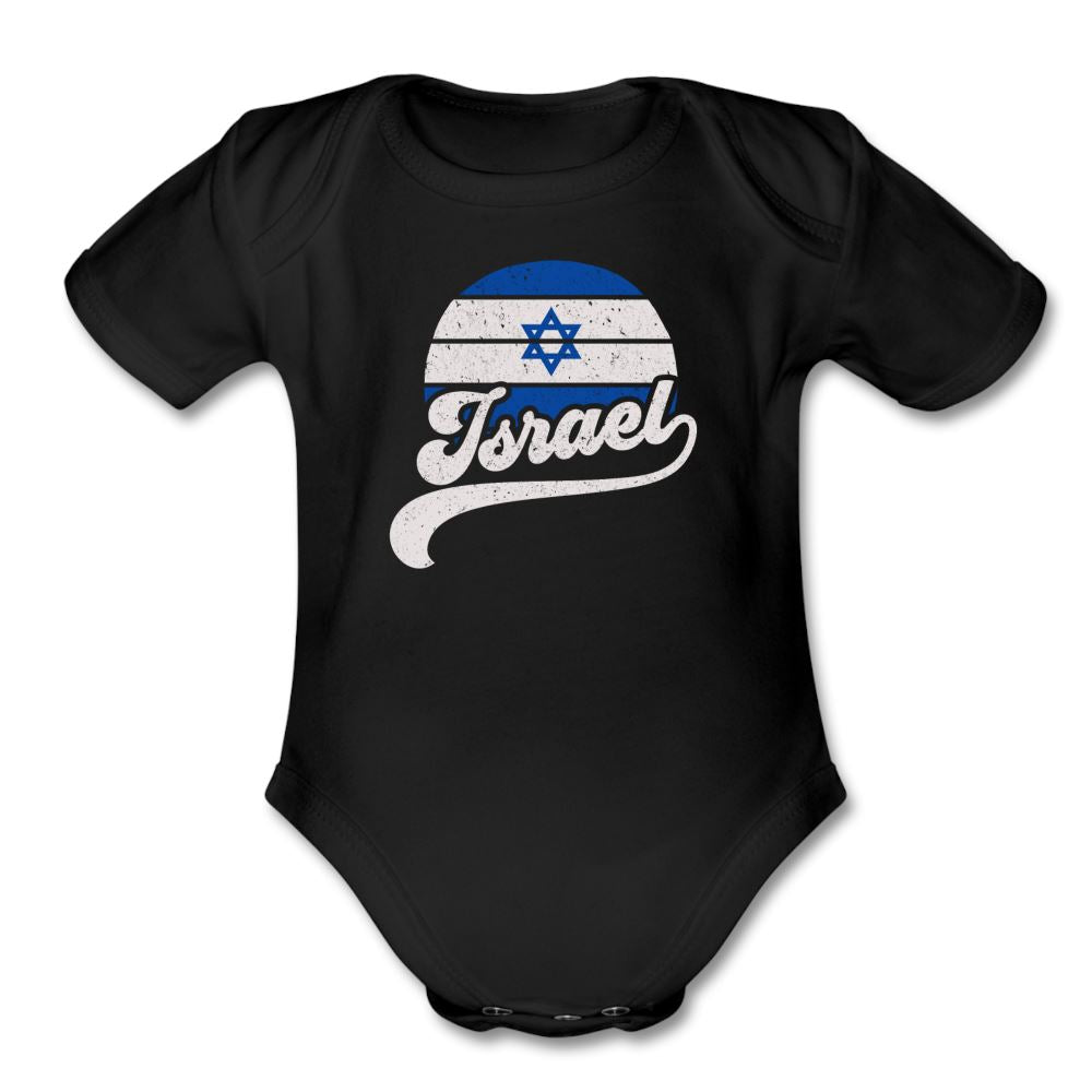 Israel Flag Retro Organic Short Sleeve Baby Bodysuit - black