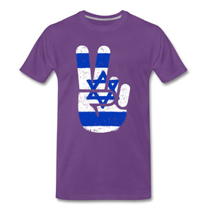 Israel Victory / Peace Fingers Men's Premium T-Shirt - purple