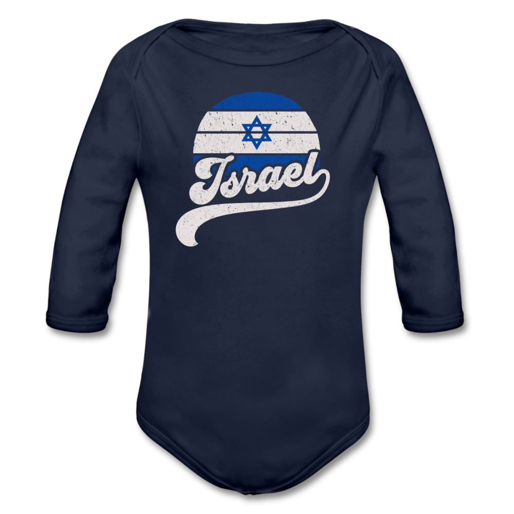 Israeli Flag Retro Organic Long Sleeve Baby Bodysuit - dark navy