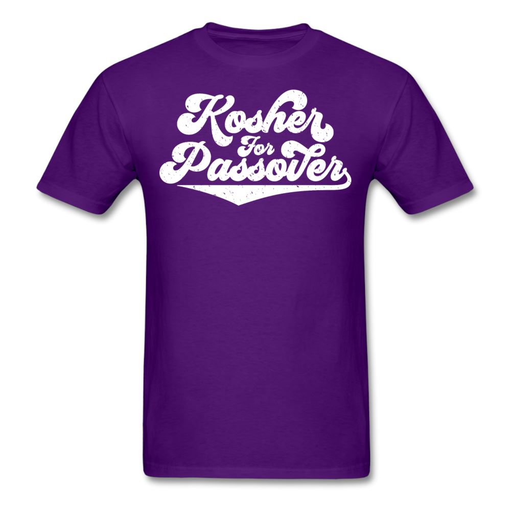 KOSHER FOR PASSOVER Unisex Classic T-Shirt - purple