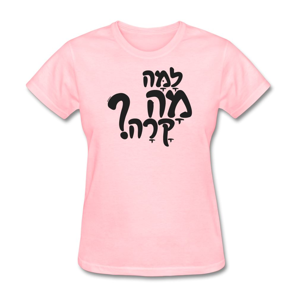 LAMA MA KARA HEBREW Women's T-Shirt - pink