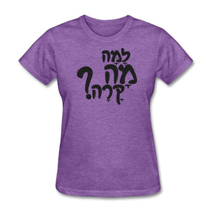 LAMA MA KARA HEBREW Women's T-Shirt - purple heather