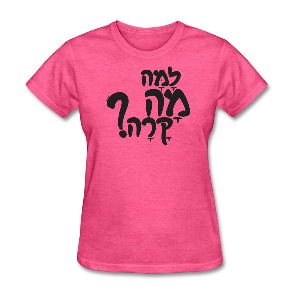 LAMA MA KARA HEBREW Women's T-Shirt - heather pink