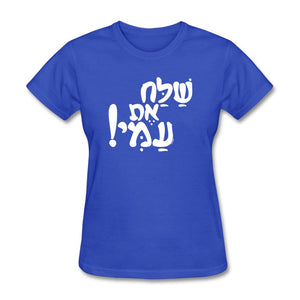 LET MY PEOPLE GO Women's T-Shirt - royal blue