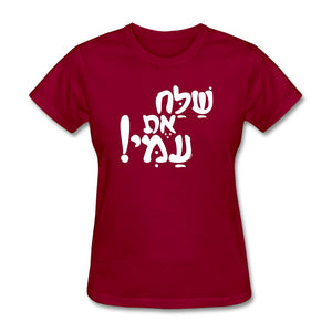 LET MY PEOPLE GO Women's T-Shirt - dark red