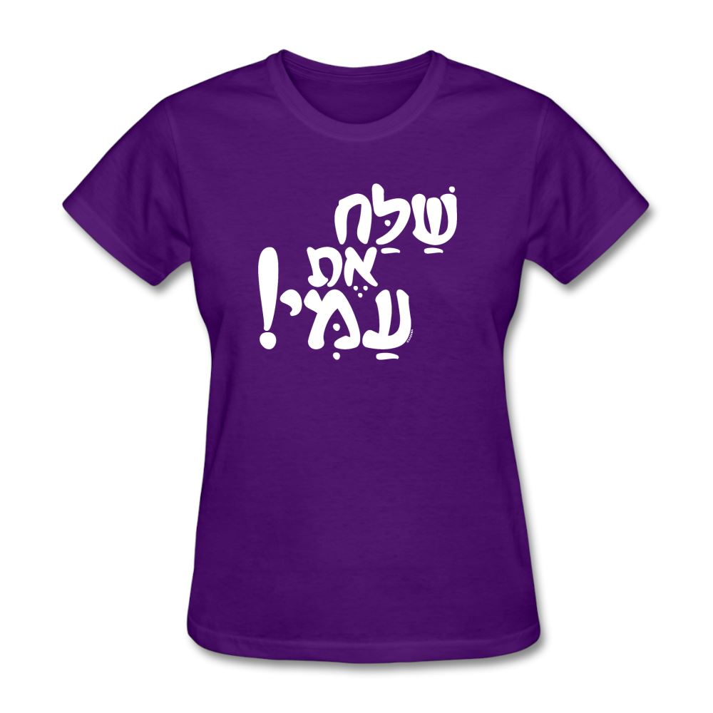 LET MY PEOPLE GO Women's T-Shirt - purple