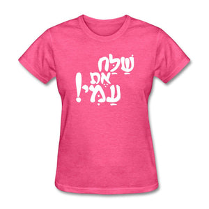 LET MY PEOPLE GO Women's T-Shirt - heather pink