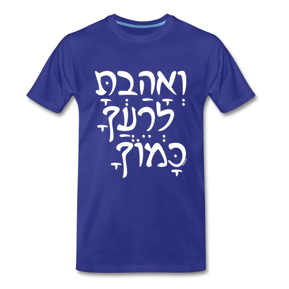 Love Thy Neighbor As Thyself Hebrew Men's Premium T-Shirt - royal blue