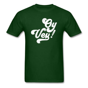 Oy Vey! Funny Yiddish Unisex Classic T-Shirt - forest green