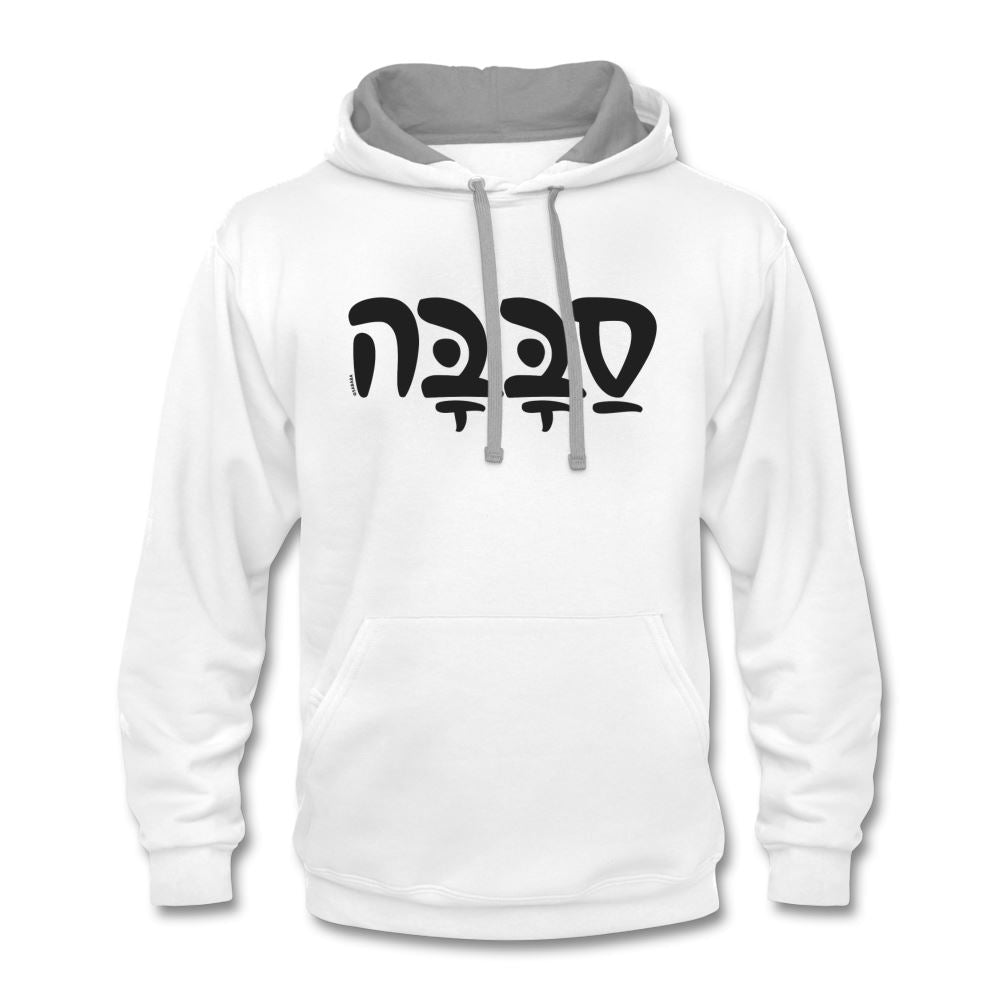 SABABA Cool Hebrew Word Contrast Hoodie - white/gray