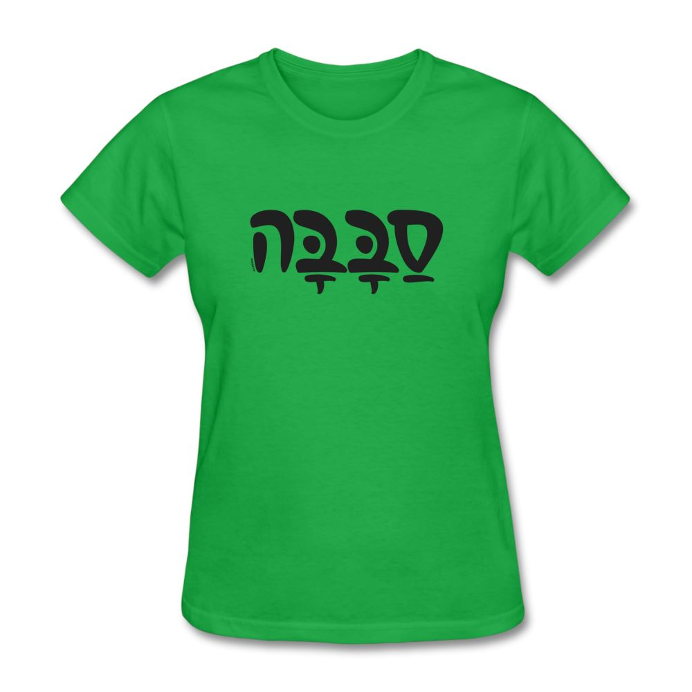 SABABA Cool Hebrew Word Women's T-Shirt - bright green