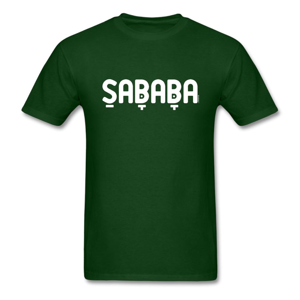 SABABA Hebrew Nikud Unisex Classic T-Shirt - forest green