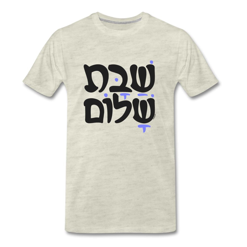 Shabbat Shalom Hebrew Men's Premium T-Shirt - heather oatmeal