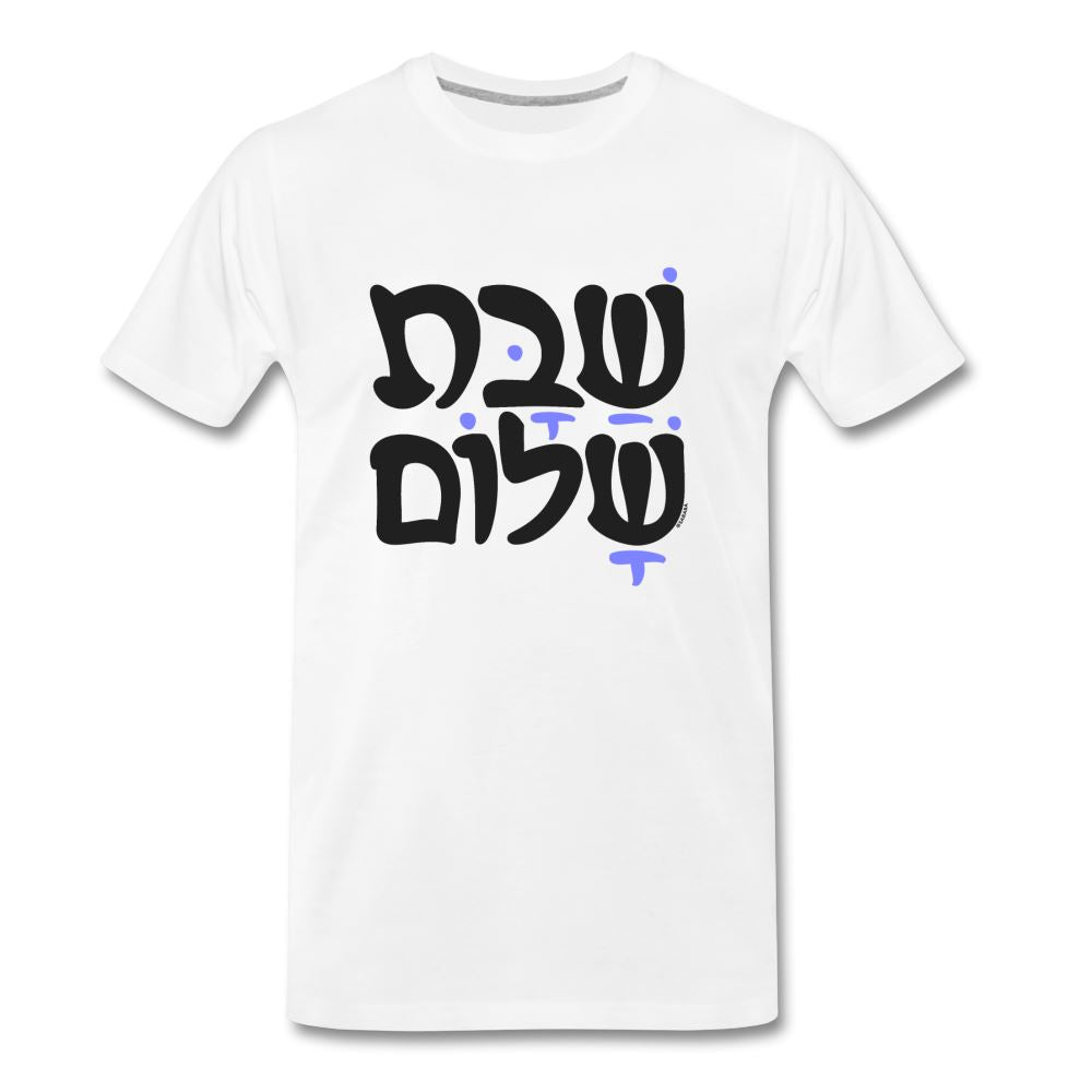 Shabbat Shalom Hebrew Men's Premium T-Shirt - white