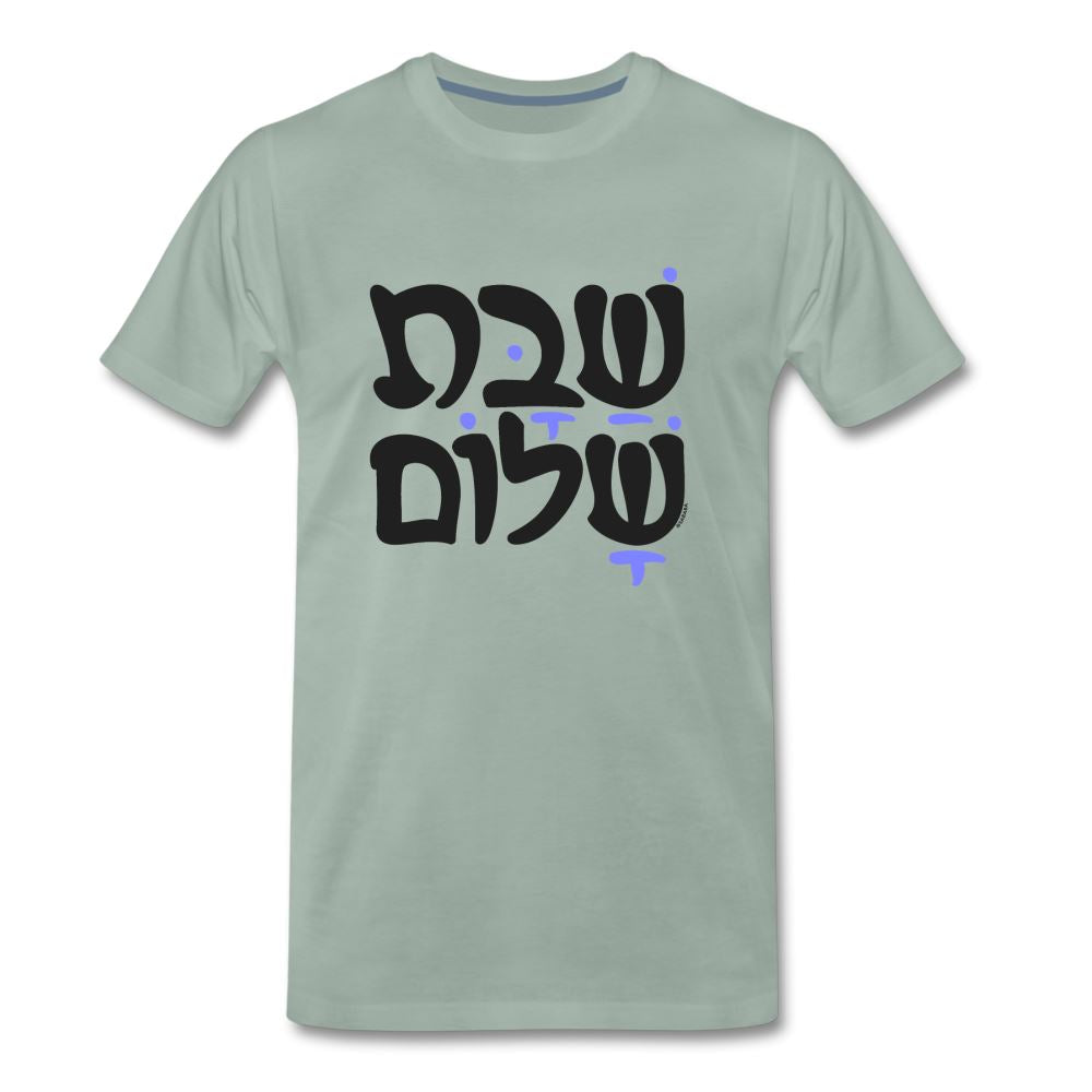 Shabbat Shalom Hebrew Men's Premium T-Shirt - steel green