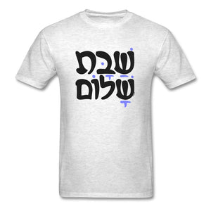 Shabbat Shalom Hebrew Unisex T-Shirt - light heather gray
