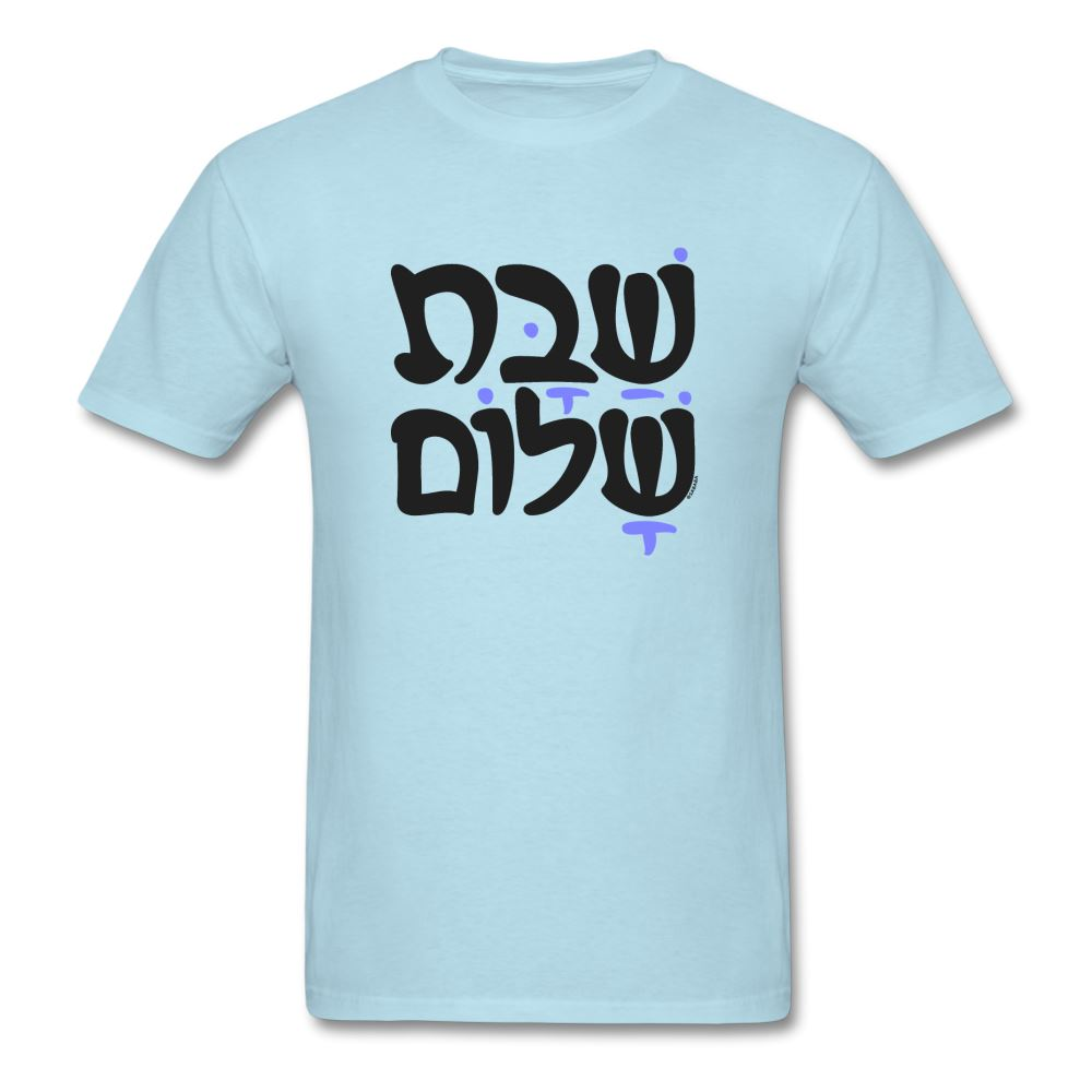 Shabbat Shalom Hebrew Unisex T-Shirt - powder blue