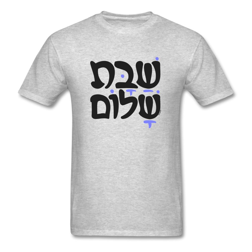 Shabbat Shalom Hebrew Unisex T-Shirt - heather gray