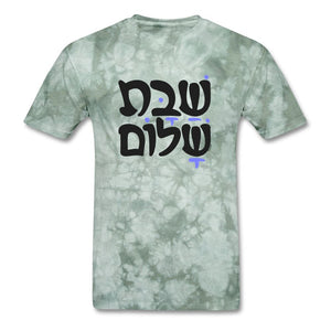 Shabbat Shalom Hebrew Unisex T-Shirt - military green tie dye