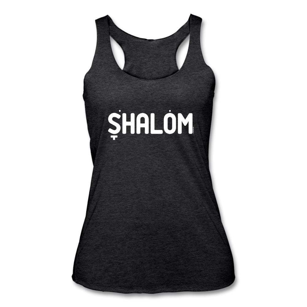 Shalom Hebrew Nikud Women's Tri-Blend Racerback Tank - heather black