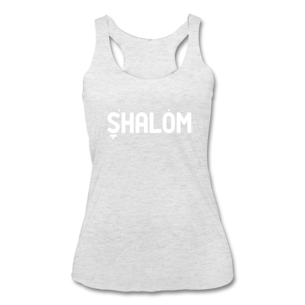 Shalom Hebrew Nikud Women's Tri-Blend Racerback Tank - heather white