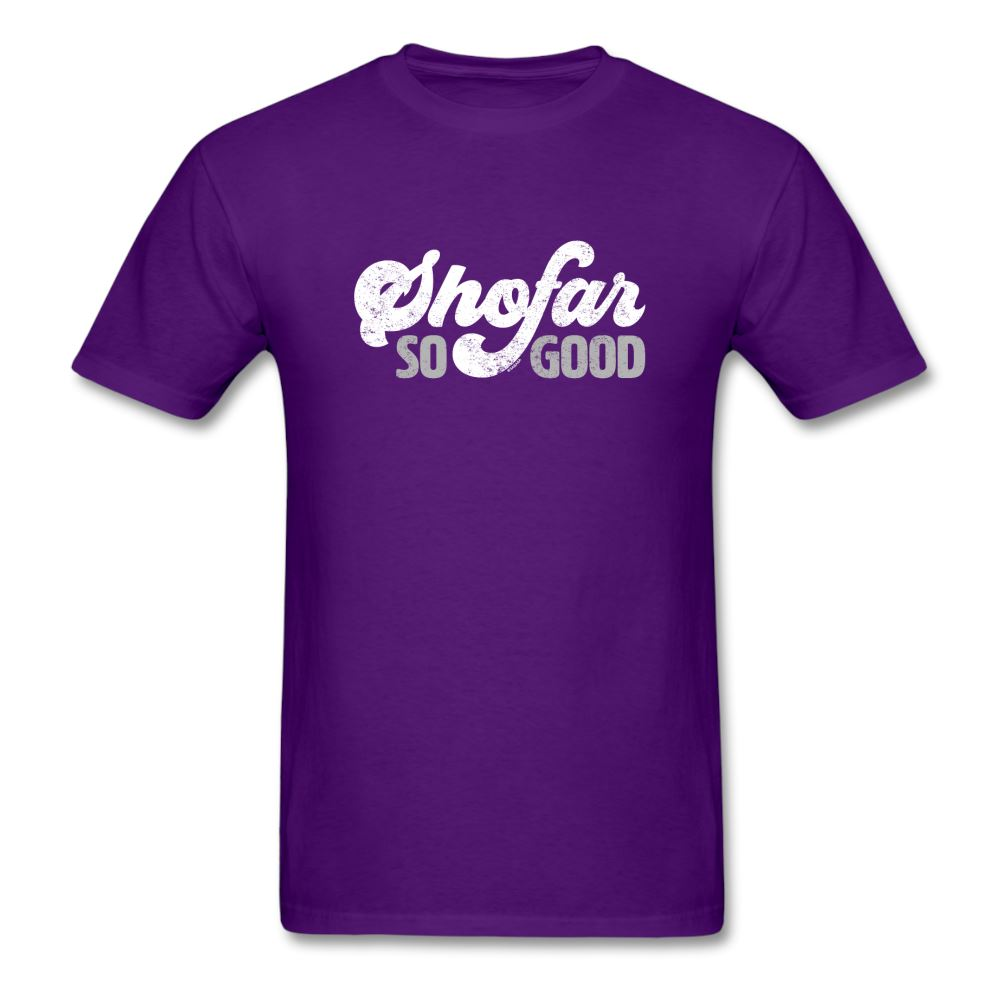 Shofar So Good Unisex Classic T-Shirt - purple