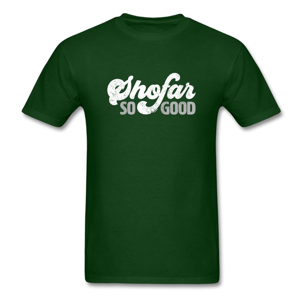 Shofar So Good Unisex Classic T-Shirt - forest green