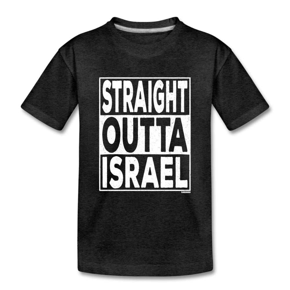 Straight Outta Israel Kids' Premium T-Shirt - charcoal gray