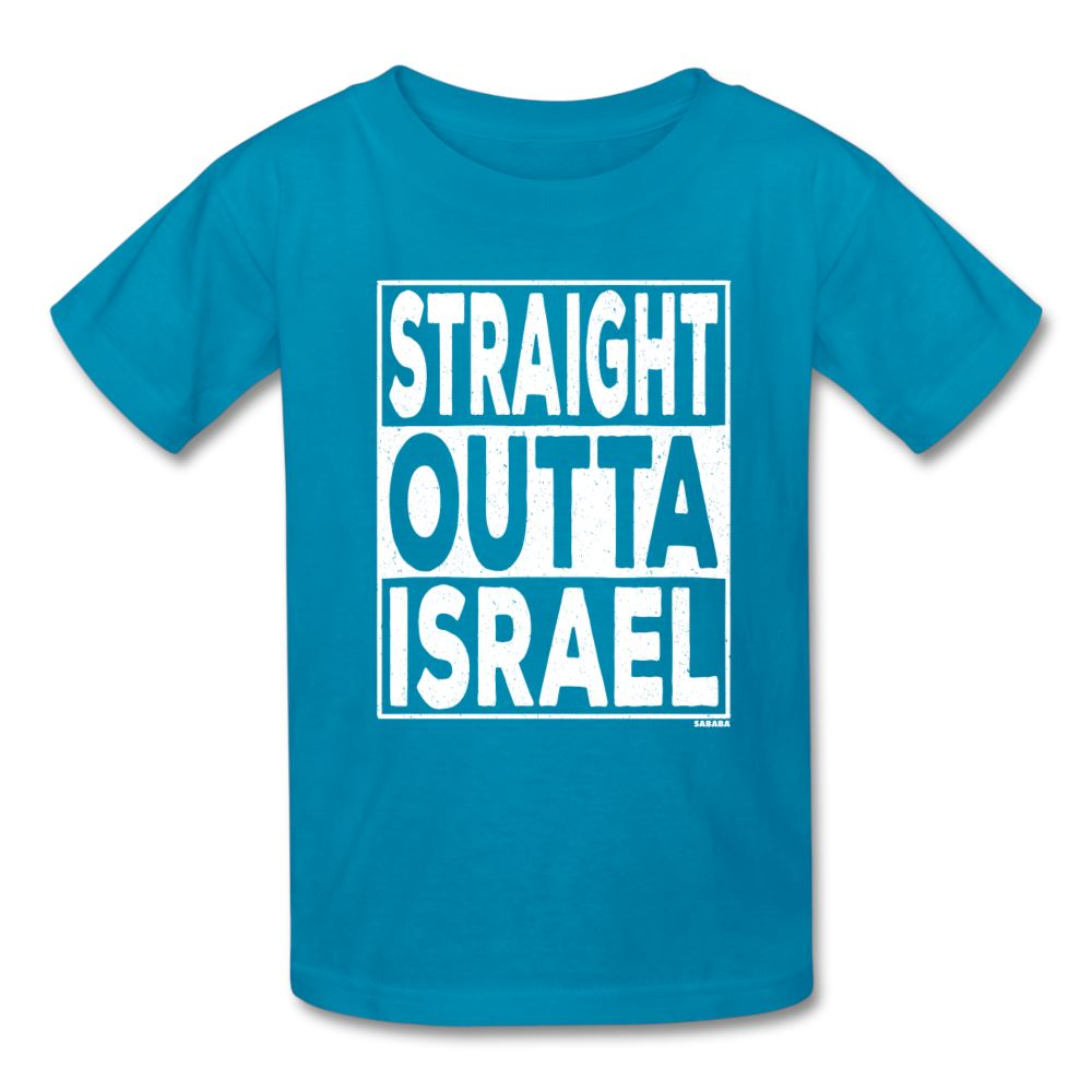 Straight Outta Israel Kids' T-Shirt - turquoise