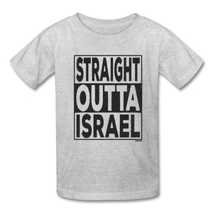 Straight Outta Israel Kids' T-Shirt - heather gray