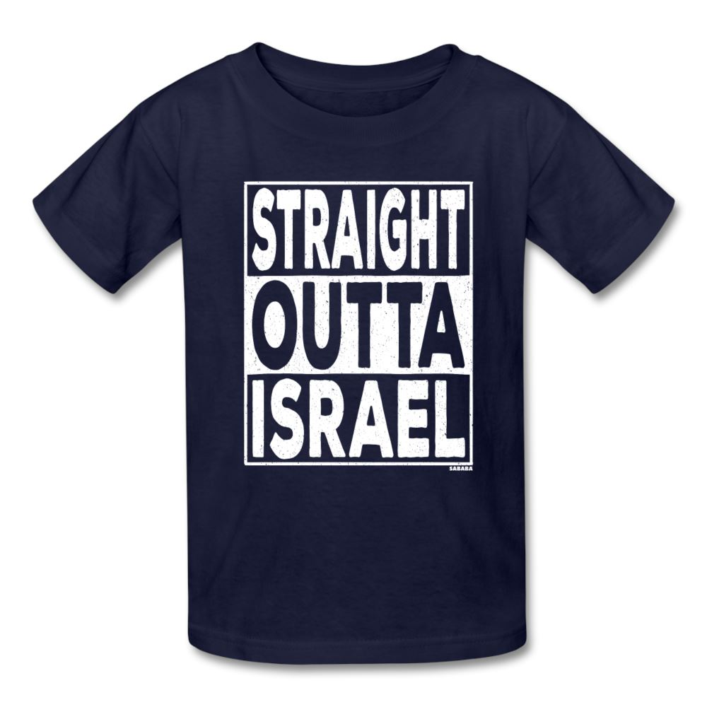 Straight Outta Israel Kids' T-Shirt - navy