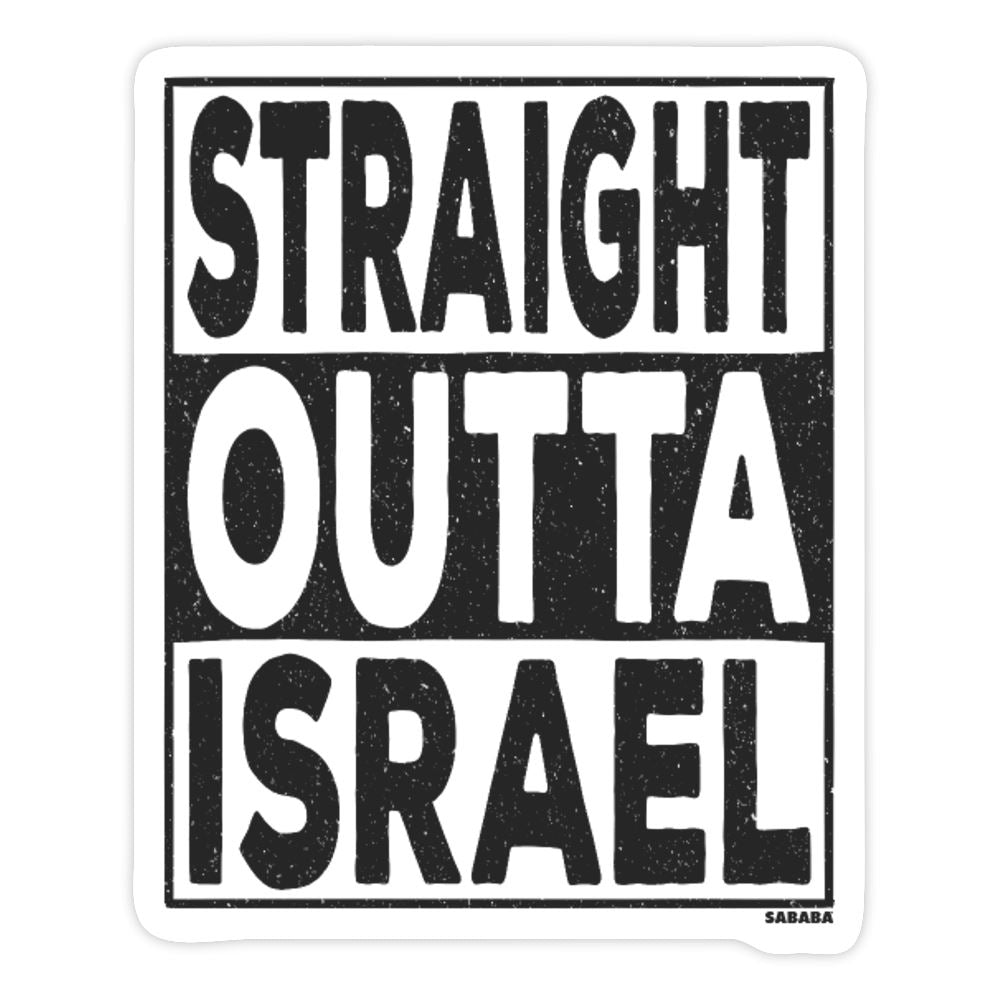 Straight Outta Israel Sticker - white matte